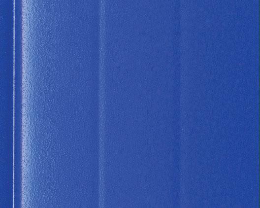 Ламели для жалюзи - роллет синего цвета